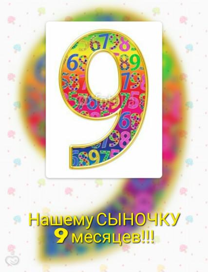 Подарок мальчику 8 лет до 200 рублей 44