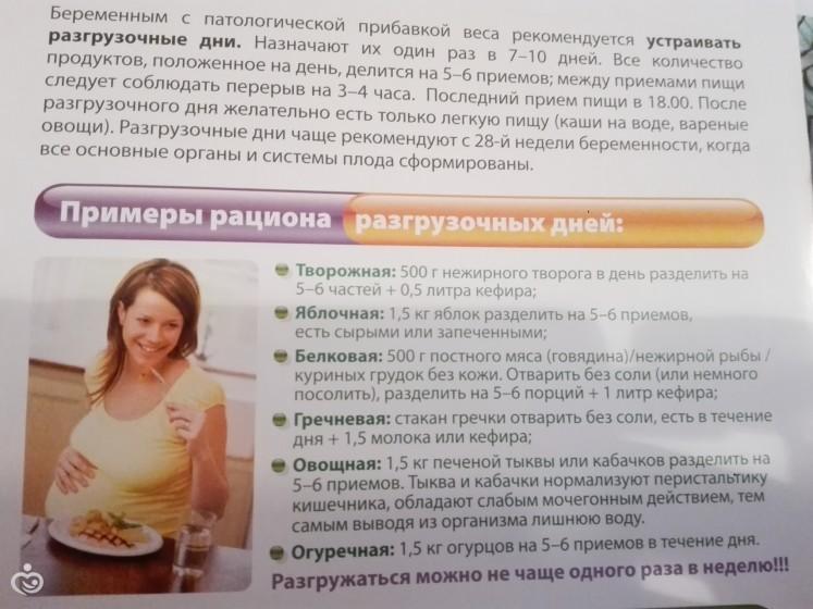 Дженнифер энистон родила беременна 86
