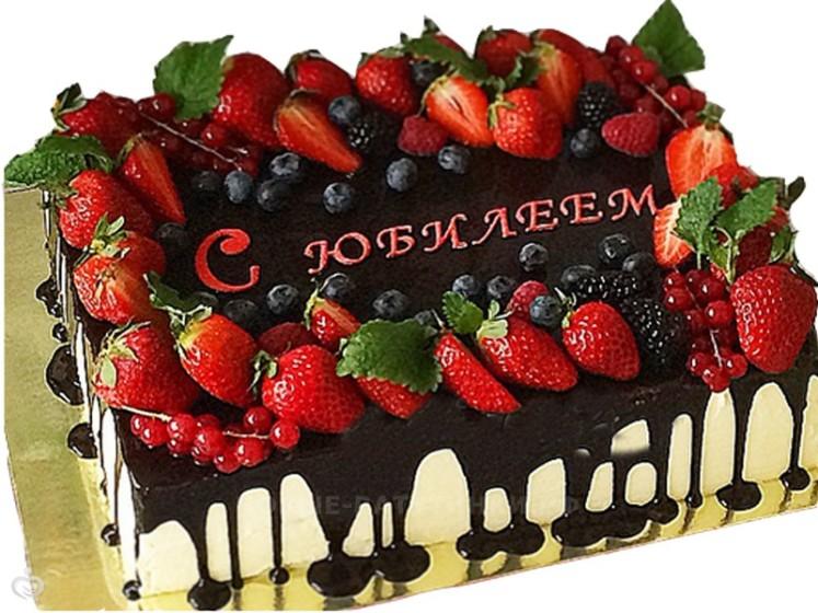 Поздравление от ягод на юбилей 97