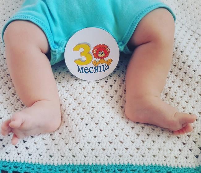 Поздравления с 3 месяца малышу