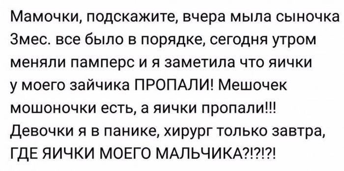 Такие бывают?😂