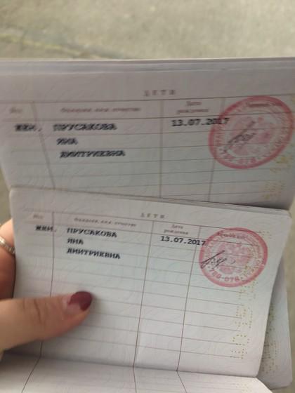 Наличие отметки о ребенке в паспорте родителей требуется, когда: оформляется документы на материнский капитал, социальные пособия; он вместе с родителями выезжает за пределы границ рф; у ребенка отсутствует свидетельст.