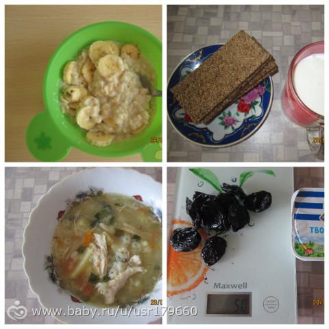 Пп При Гв Меню Для Похудения. Безопасное и эффективное похудение: диета для кормящих мам