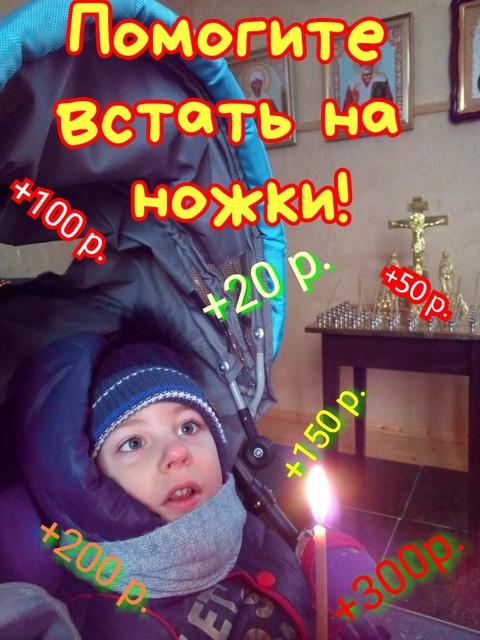новости Мармаш Максим