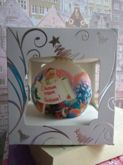 подарки от деда мороза!!!