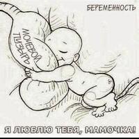 ЛюбовьВалерьевна