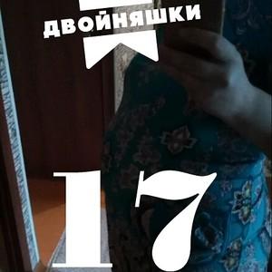 IMG_20171217_171656_610.jpg