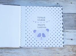 Классные детские альбомчики)