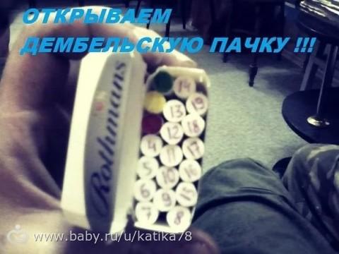 Купить дембельские сигареты сигареты ричмонд с шоколадом купить