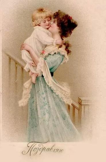 Открытки, открытка с днем рождения мама ретро