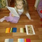 Игры на развитие цветовосприятия