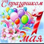 IMG_20170501_163038_920