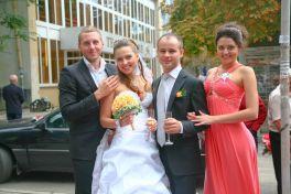 Пригласили на свадьбу...27 апреля...в ресторан...