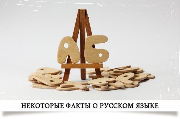 Немного о русском языке(тем, кто пишет педиатОр и гЕнИколог не входить)