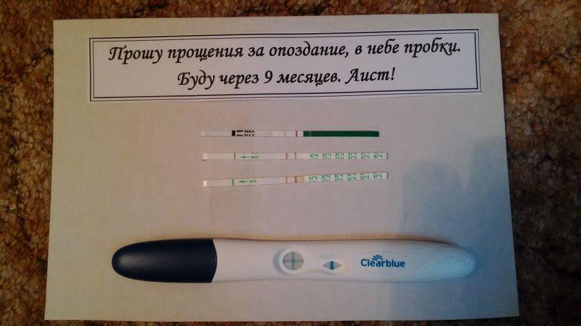 Аву пацанские, открытки о беременности