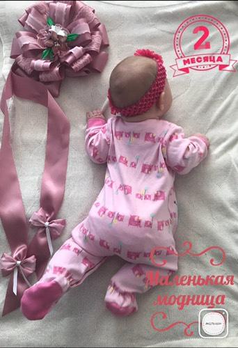 Картинка с днем рождения 2 месяца девочке